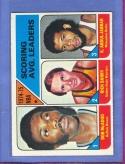 1975 Topps  #1 McAd/Barry/Jabbar LL ! NM