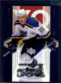 2003 Upper Deck Rookie Update  #137 Peter Sejna RC