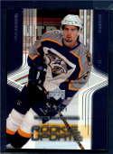 2003 Upper Deck Rookie Update  #148 Dan Hamhuis RC