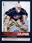 2012 Upper Deck  #216 Shawn Hunwick Yg Rc