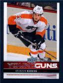 2012 Upper Deck  #240 Brandon Manning Yg Rc
