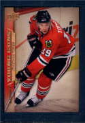 2007 Upper Deck  #462 Jonathan Toews RC