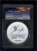 2016-P Pearl Harbor Silver PCGS MS70 75th Anniversary Tuvalu Perth Mint
